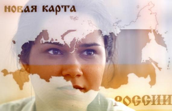 Политика: Если завтра война