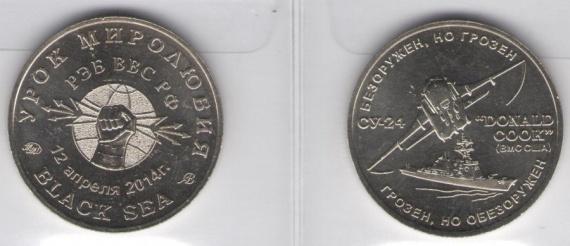 Интересное: Монета с Су-24