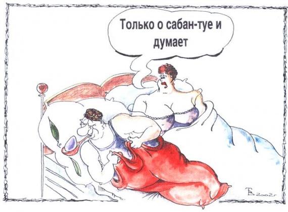 Юмор: Самоучитель татарского