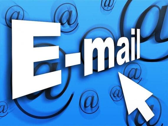 Технологии: Уничтожаем почту