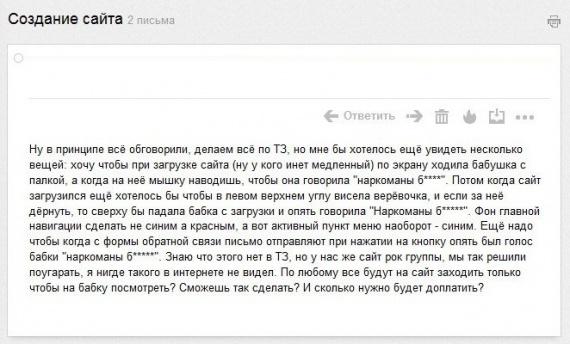 Блог djamix: Нам тоже такое надо:-)