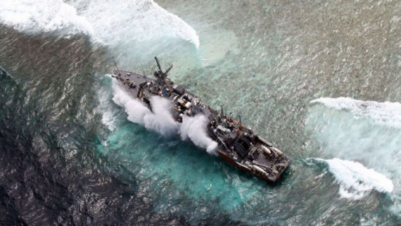 Проишествия: Аварии на флоте США