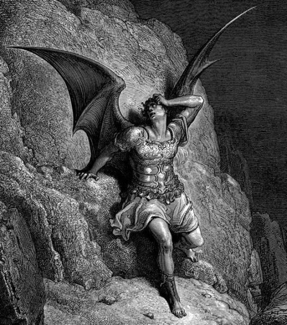 Интересное: Демоны и злыдни
