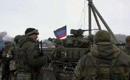 Политика: США признали Донбасс