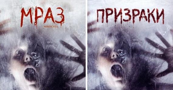Картинки: Болгарские афиши