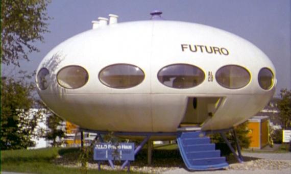 Интересное: Мир будущего