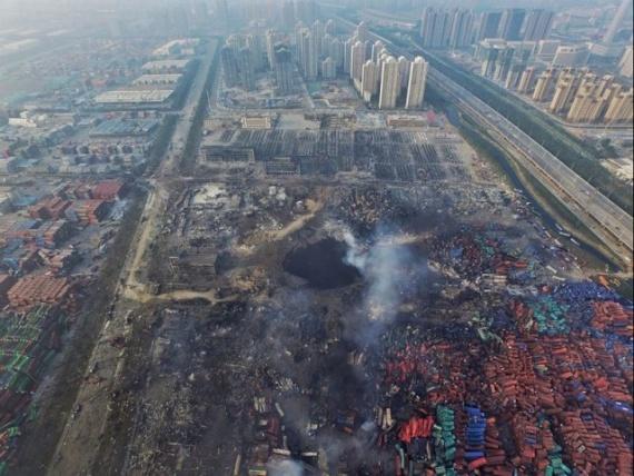Проишествия: Кратер в Тяньцзине