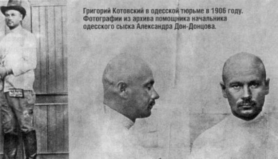 Криминал: Воры в законе и СССР