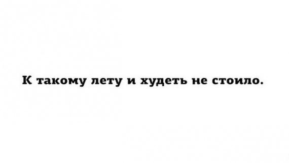 Юмор: Картинки:-))