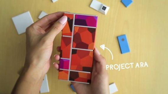 Технологии: Модульный смартфон