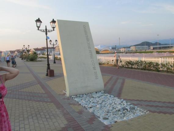 Адлер: Море. Олимппарк