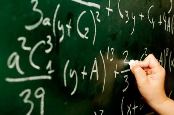 Полезные советы: Интернет-учитель