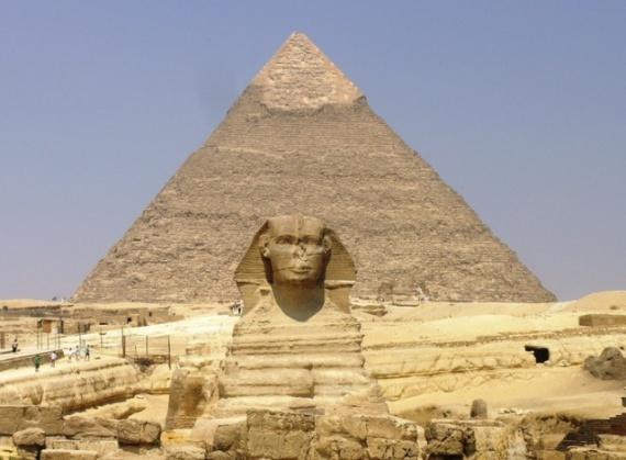 История: Древний Египет