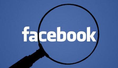 Технологии: Социальные разборки