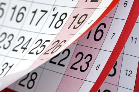 Интересное: Праздники в 2016-м году