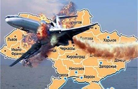 Проишествия: Как укры сбили Ту-154