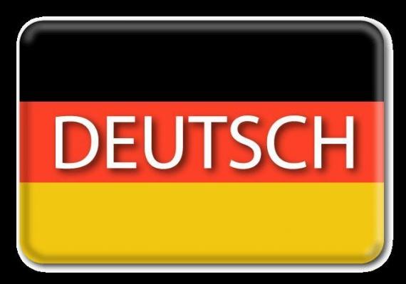Интересное: Немецкие словечки
