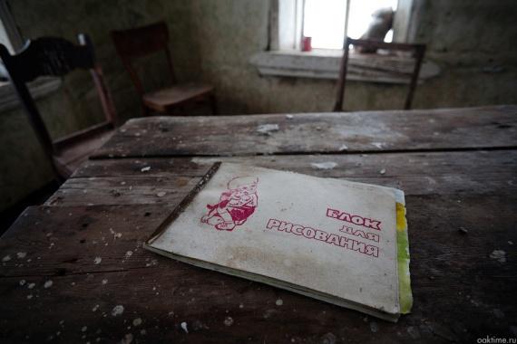 Жизнь: Заброшенные деревни...