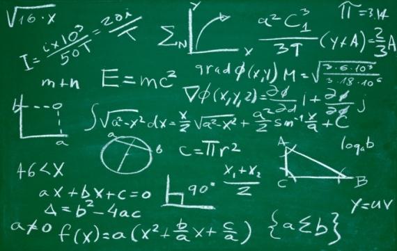 Интересное: Интересная математика