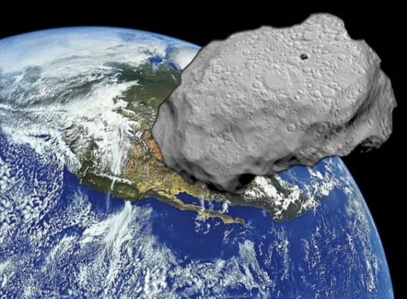 Проишествия: И снова астероид