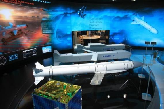 Интересное: Ракеты для ПАК