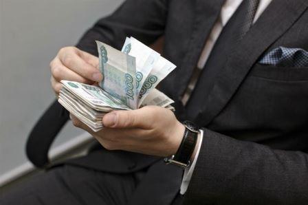 Общество: Вброс про зарплаты