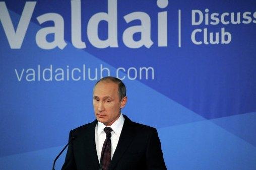 Политика: Путин на Валдае