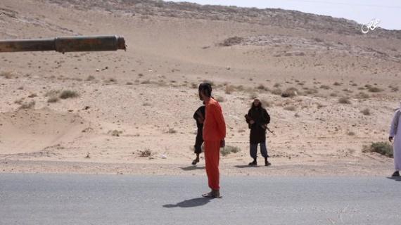 +18: Американские друзья - как ИГ казнит пленных