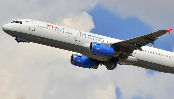 Проишествия: Списки пассажиров и экипажа рейса 9268