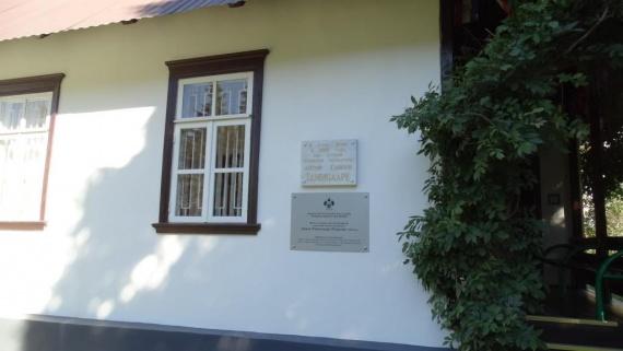 Общество: Эстонский Адлер