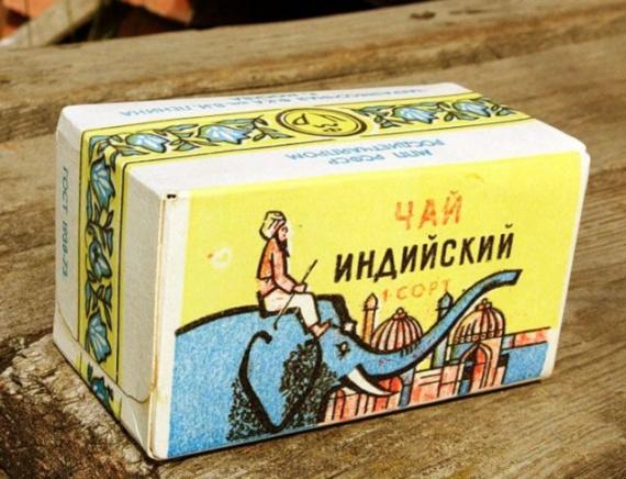 Интересное: Советский пищепром