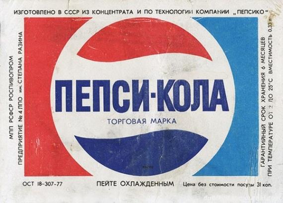Интересное: Советская газировка