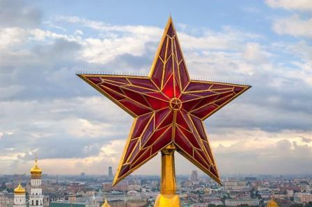 Интересное: Кремлевским звездам - 80 лет!