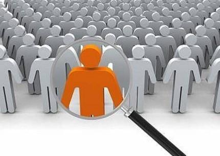 Общество: Как найти человека?