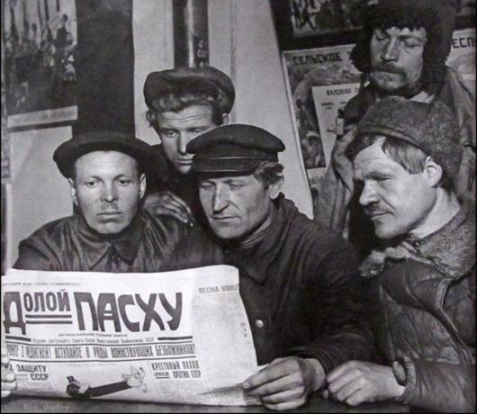История: Факты из СССР