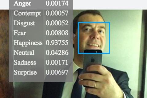 Технологии: Microsoft  научились определять эмоции