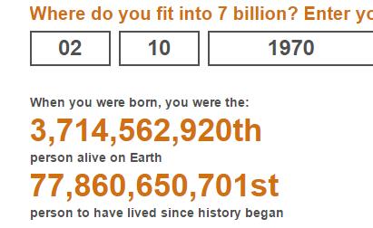 Жизнь: Какой по счету?