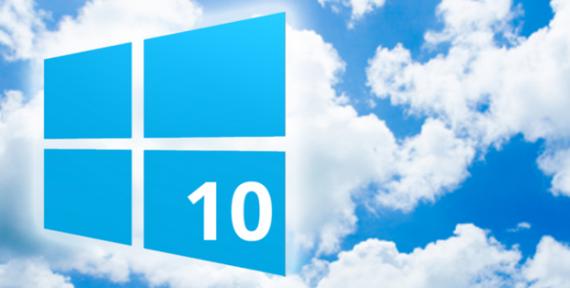 Технологии: Windows 1511 скачать