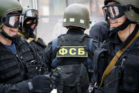 Война: Рекомендации от ФСБ