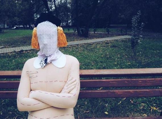 Безумный мир: Безумная мода