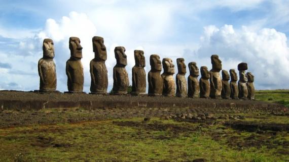 История: Забытые цивилизации