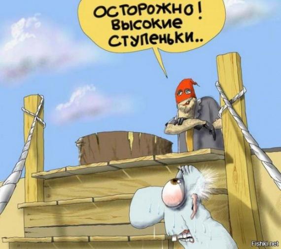 Картинки:-)
