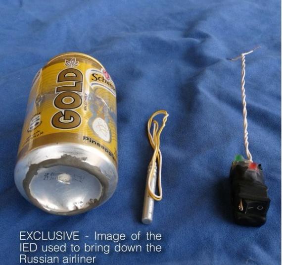 Проишествия: Бомба из самолета