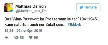 Общество: Тонко немца потроллили:-)