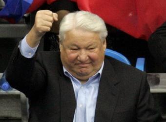 Общество: О Ельцине и Ельцин-центре