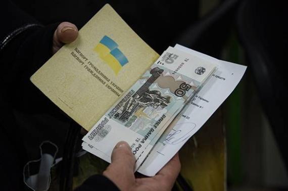 Новости: Для украинцев в России наступил день *Ч*