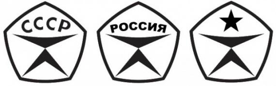 Новости: В России возродили Знак Качества