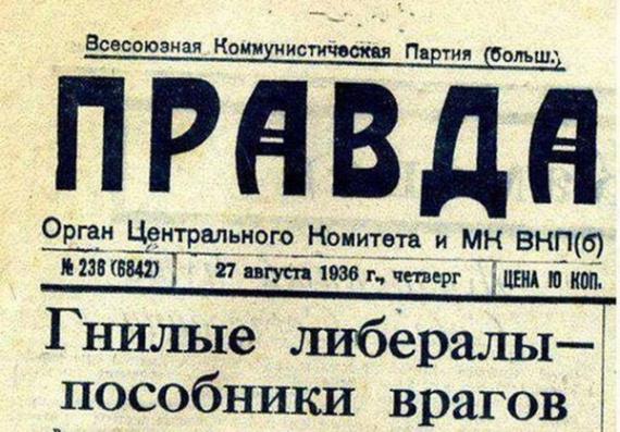 Политика: Запад выделяет 1.3 миллиона евро на подконтрольные СМИ в России