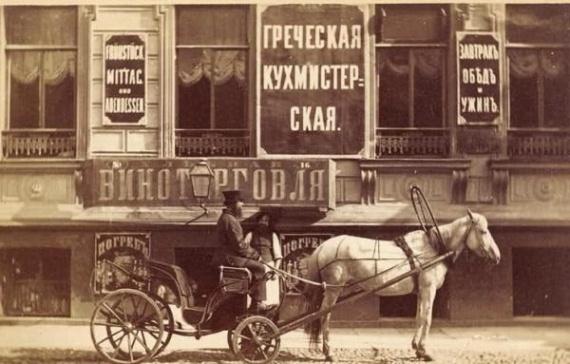 Блог djamix: Русские слова 19 века, которых мы уже не знаем