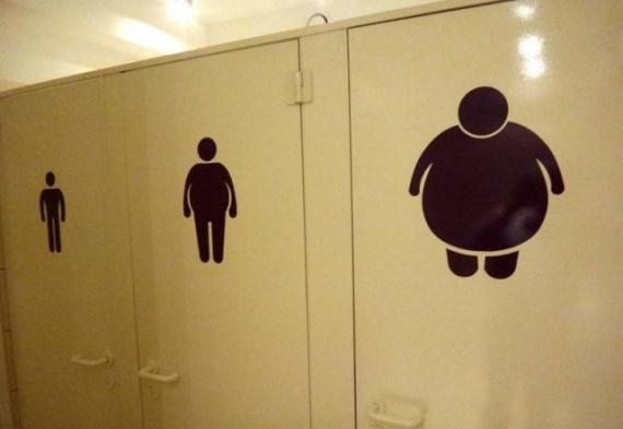 Безумный мир: Туалет под размер ж**ы